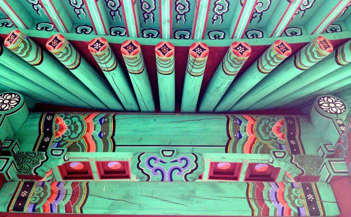 Seoul Interior Detail