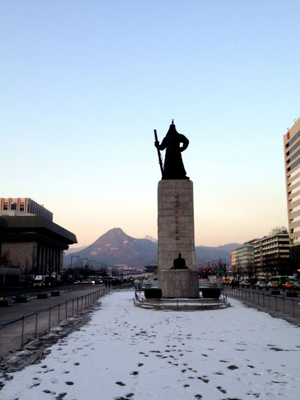 Along Gwanghwamun Square