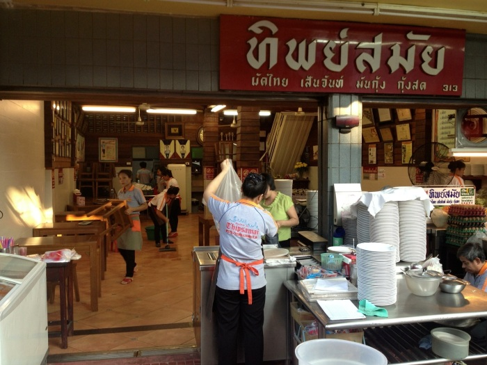 Thip Samai, the place to go for Pad Thai