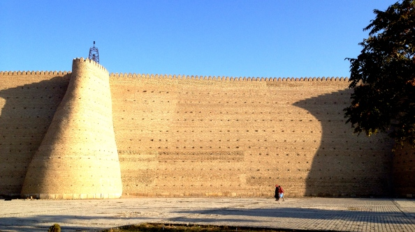 The Wall of the Ark, or the Ancient City