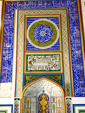 Inside the Juma Mosque of the Ark