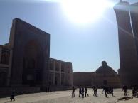 Looking at the Mir-i-Arab Medressah