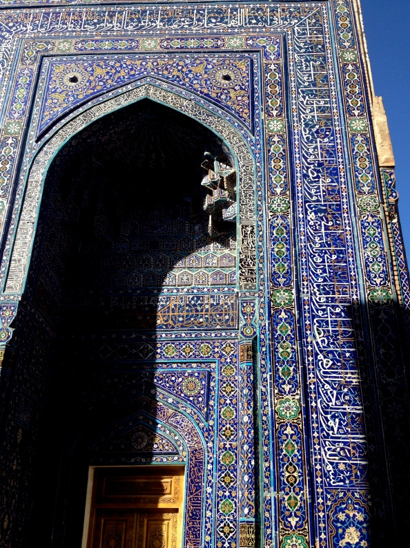 Decorated door in Shah-I-Zinda