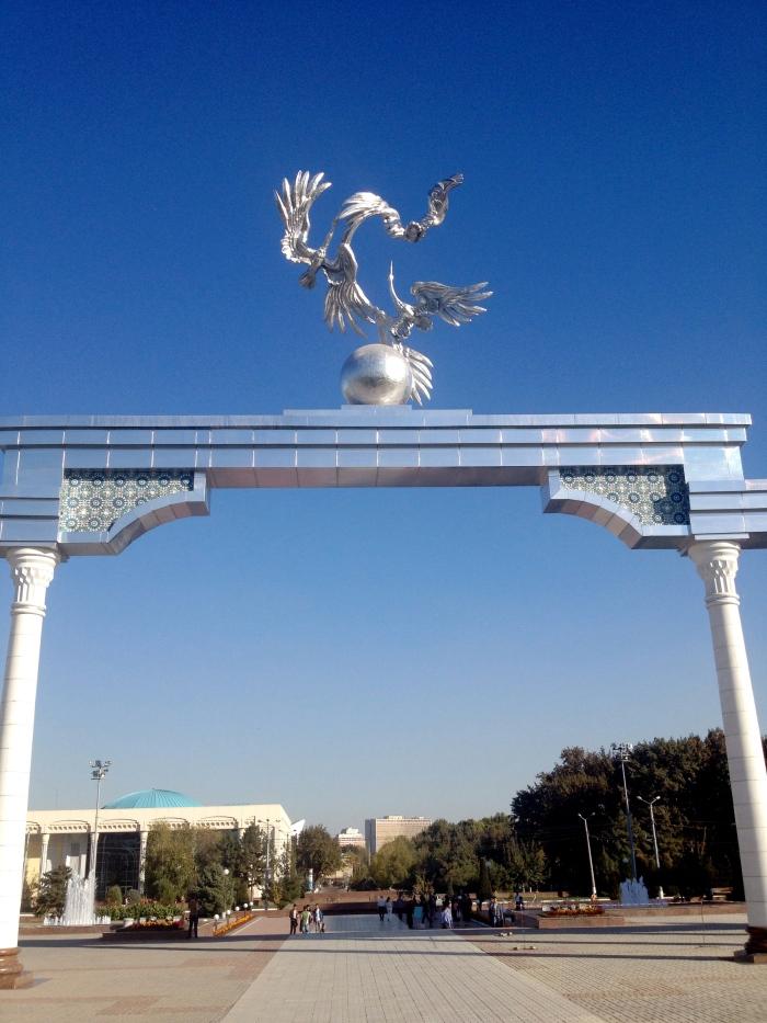 Entrance to Mustaqillik maydoni
