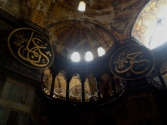 More of the inside of the Hagia Sophia