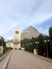 The Museum in Osh with Solomon's Throne in the background